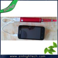 Wholesale 2013 New Arrival Ego E Cigarette Battery EPB 2200mah with power bank function for iphone from china suppliers