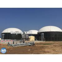 Wholesale Glass Lined Steel Bolted Steel Tanks Reactors With Double Membrane Roof from china suppliers