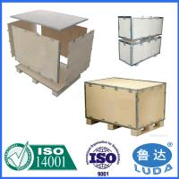 Wholesale collapsible packing box plywood,packing grade plywood from china suppliers