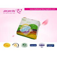 Wholesale Ultra Thin Disposable Female Hygiene Pads 240mm Length Super Absorbent Type from china suppliers