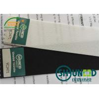 Wholesale 260 Gsm Stretchable Waistband Woven Interlining For Sweat Pants / Trousers from china suppliers