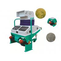 Wholesale TQSX150A Grain Destoner Stone Removing Machine In Grain Processing Industry from china suppliers