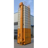 Wholesale 5HJF20 Yellow Grain Dryer Stainless Steel ISO14001 / OHSAS1800A from china suppliers