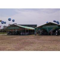 China Anti - UV Outside Wedding Tents , Digital Printing PVC Party Tent TUV Certificates on sale