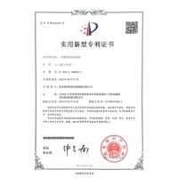 China Zhangjiagang Reliable Machinery Co., Ltd Certifications