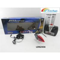 propel remote control helicopter with Pz60fdcac Cz5495211 Cheapest Alloy Rc Helicopter 2ch Alloy Rc Helicopter Alloy Model Rc Plane Rc Toy on 3541118 Remote Helicopter Assortment in addition Large Remote Control Helicopter For Adults as well SYMA 3 Channel Infrared RC Helicopter AIRWOLF in addition Propel Chrome Flyer Micro Wireless Indoor Helicopter Red Refurbished in addition Search.
