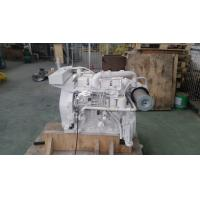 Wholesale cummins marine engine 4BTA3.9-M140 from china suppliers