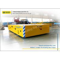 Wholesale Custom Industry Heavy Die Transfer Cart Material Carry Trackless Tractor from china suppliers
