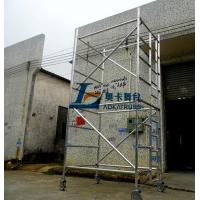 Wholesale Double wide aluminum scaffolds︱Height:10m ︱Size:1.35*2m︱Brand:Aoka from china suppliers