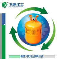 Wholesale refrigerant gas R600 from china suppliers