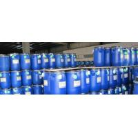 Wholesale Highly Concentrated High Temperature Leveling Agent 742-100% from china suppliers