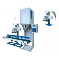 Wholesale DCS-50A Auto Grain Packing Machine For Rice / Peanut / Soybean from china suppliers