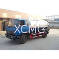 Quality Highly Resistant 5 Ton Special Purpose Vehicles , Vaccum Septic Pump Truck For Noncorrosive Mucus Liquid for sale
