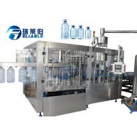 Wholesale 5 L - 10 L Rotary Type Water Bottle Filling Machine For Plastic Bottle from china suppliers