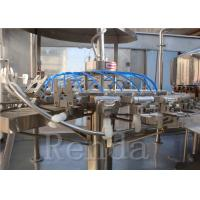 Wholesale Electric System Juice Filling Machine , PLC Control Juice Bottling Machine 2000BPH|18000BPH from china suppliers