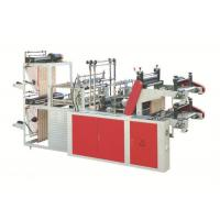 China Automatic Bag Manufacturing Machine High Accuracy For Perforated Plastic on sale