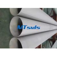 Mechanical Structure Industry Duplex Steel Pipe ASTM A789 / 789M 3 / 4 Inch S32205