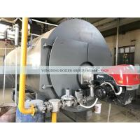 Wholesale Quality Best 500 - 20000kg/h Oil Gas Fired Steam Boiler With Original Riello Burner from china suppliers