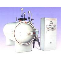 Wholesale Vacuum Yarn steaming Stenter Machine for twisted silk , cotton yarn or synthetic fiber from china suppliers