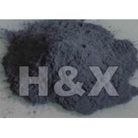 Wholesale Black silicon carbide abrasives from china suppliers
