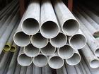 Wholesale stainless ASTM A790 UNS S32202 seamless pipe from china suppliers