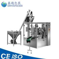China Multi Purpose Stand Up Pouch Packing Machine , Automatic Bag Packing Machine on sale