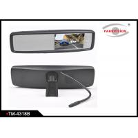Wholesale Integrated Bracket Rear View Mirror Camera System , HD Rear View Mirror Camera  from china suppliers