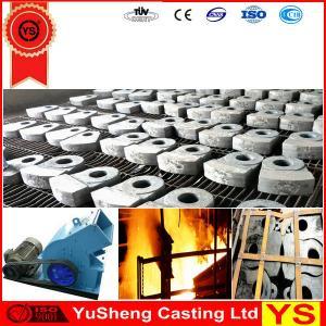 Buy cheap manganese hammer mill spares , hammer mill spares, Mn13Cr2 hammer mill spares from wholesalers