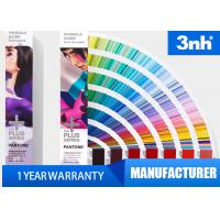 Wholesale Coated / Uncoated CU Colour Shade Card Formula Guide With 1867 Colors from china suppliers