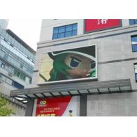 Buy cheap Video Advertising Led Display Screen , Big Outdoor LED Advertising Video from wholesalers