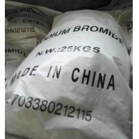 Wholesale Sodium Bromide from china suppliers