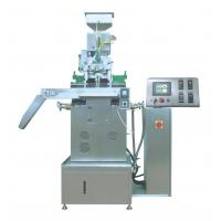 encapsulation machine for sale