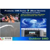 GM6 Series Outdoor Led Display Panels SMD 2323 Over 6000 Nits