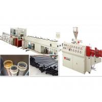 Wholesale PERT Cool And Hot Water Pipe Single Screw Extruder Equipment High Effeciency from china suppliers