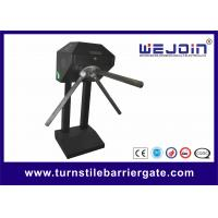 Wholesale 50W Vehicle Access Control Barriers Subway pedestrian Tripod Turnstile Gate 50HZ / 60HZ from china suppliers