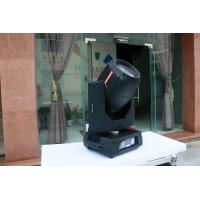 Wholesale 17R 350W Sharpy Beam Moving Head Light For Concert / Event And Pub from china suppliers