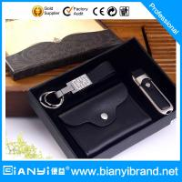 Wholesale Promotional PU leather corporate business card holder, card case and keyring gift set from china suppliers