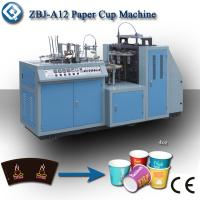 Wholesale China Low Cost ZBJ-A12 Automatic Paper Cup Making Machine Prices from china suppliers