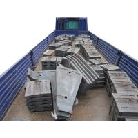 China Ball Mill Liner Castings EB2001 on sale