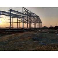 Wholesale Single Large Span Steel Construction Building for Workshop from china suppliers