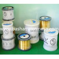 China Brass wire Manufactor High Performance hard and soft EDM Wire 0.1 to 0.3mm