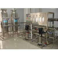 Wholesale Electronic Industrial Water Purification Equipment 1000LPH For Pure Water from china suppliers