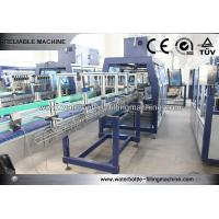 Wholesale Shrink Wrapping Equipment from china suppliers