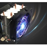 Wholesale 200W Universal Platform colorful led cpu cooler from china suppliers