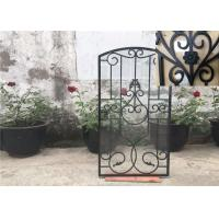 China Mosaic Classical Wrought Iron Glass Agon Filled 15.5*39.37 Size Oval Shaped on sale