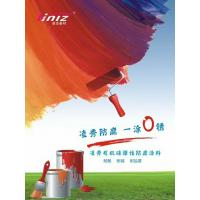 Quality Building Silicone Elastomeric Roof Coating , Liquid Silicone Based Roof Coating for sale