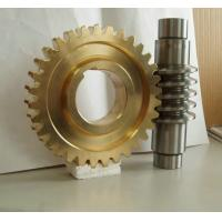 Wholesale Gearbox Worm Gear Assembly for Agriculture Machine from china suppliers