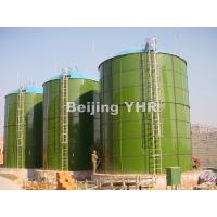 Wholesale Enamel Bolted Glass Coated Steel Tanks Up Flow Anaerobic Sludge Bed from china suppliers