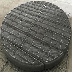 Wholesale Wave Type Wire Mesh Demister Pad For Distillation Column from china suppliers