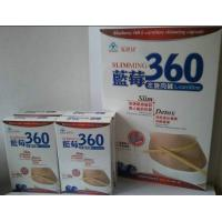 Wholesale Weight Loss Blueberry 360 l-Carnitine Slimming Capsule For Women from china suppliers